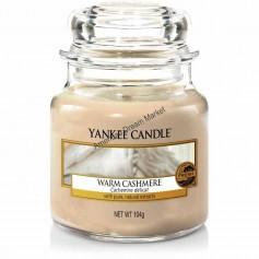 Petite jarre warm cashmire