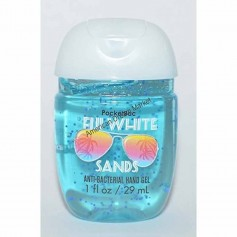 Gel fiji white sands