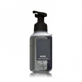 BBW savon moussant noir