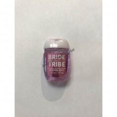 Gel bride tribe