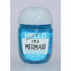Gel hello i'm a mermaid
