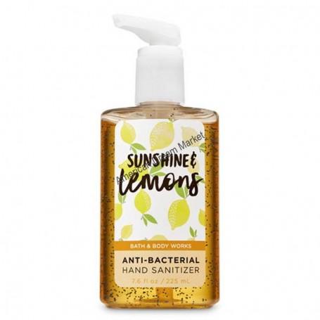 Gel sunshine and lemon GM