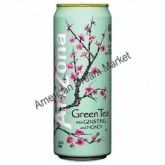 Arizona green with honey